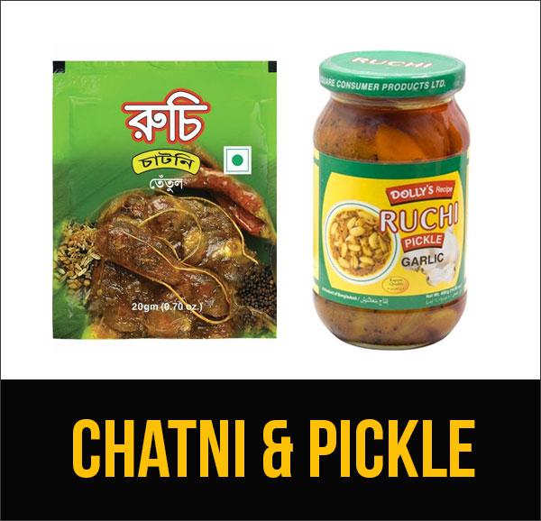 cat-chatni-pickle-roll
